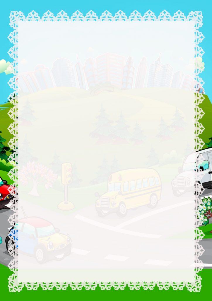 Прозрачный фон по ПДД с рамкой