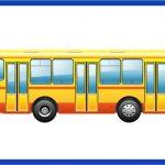 Автобус- наземный вид транспорта