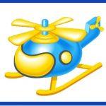 Вертолет - воздушный вид транспорта