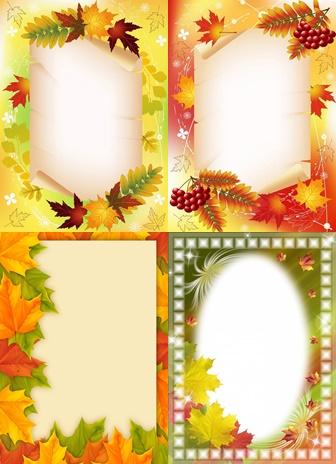 Рамки «Осень» для детей